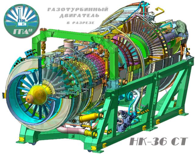 NK-36 ST_e