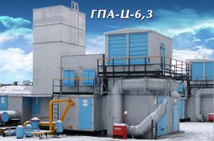 ГПА-Ц-6,3, ГПА, Газоперекачивающий агрегат