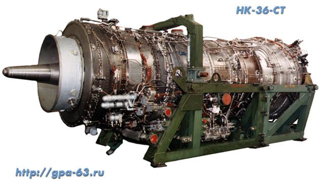 Привод нагнетателя, двигатель, ГПА, ГПА-63