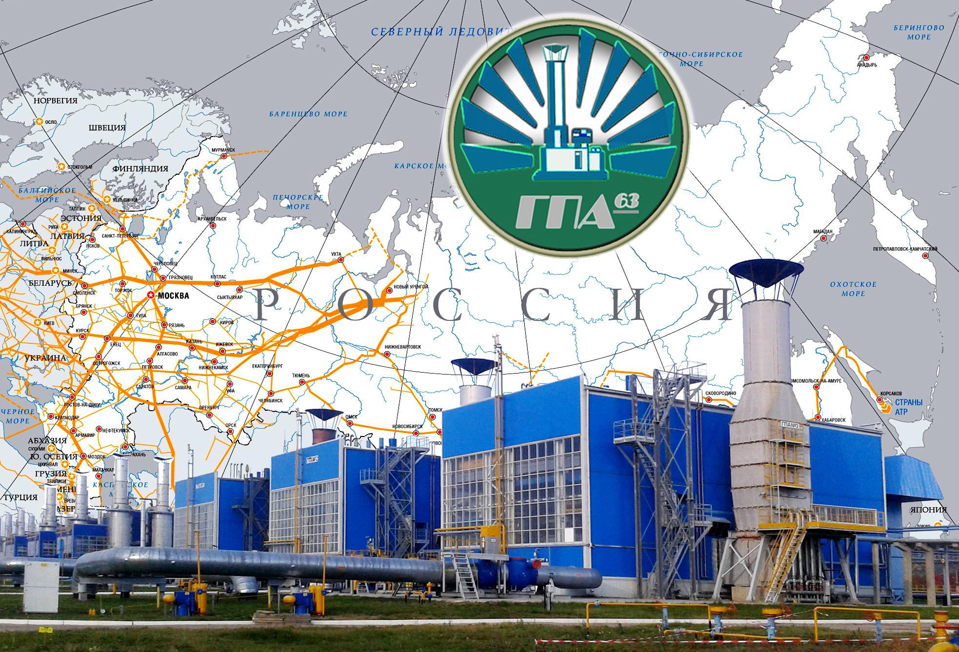 Газпром, Компрессорные станции, ГПА, ГПА-63, Газоперекачивающие агрегаты ГПА-63